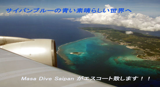 saipan diving shop